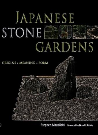 Japanese-Stone-Gardens-Origins,-Meaning,-Form