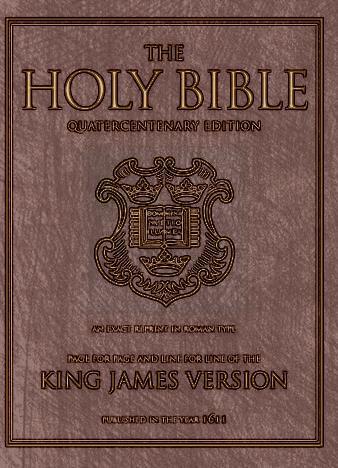 bible-king-james-new-version.epub