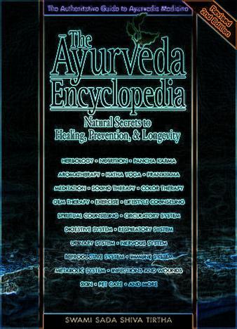 The-Ayurveda-Encyclopedia