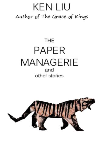 ken-Paper-Menagerie-23-his-rez-epub-mobi