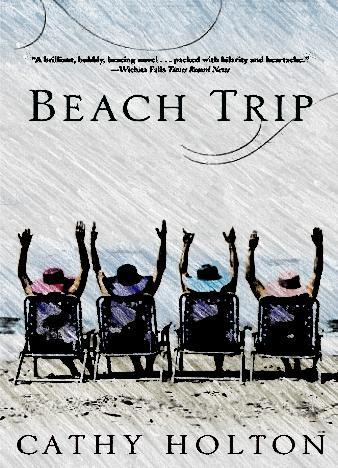 Beach-Trip-By-Cathy-Holton